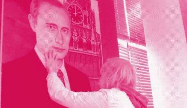 Putinovy děti 404